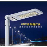 兆昌ZCCBX型号LED节能改造路高杆灯200w