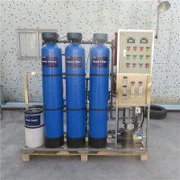 晨兴供应云南大理五级商用净水器反渗透直饮RO反渗透设备