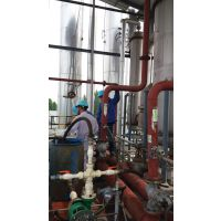轧钢厂冷却系统清洗施工