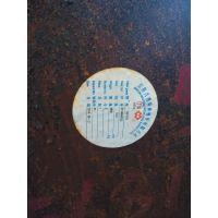 永刚低合金钢Q345B圆钢无锡现货低价热销