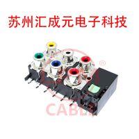 现货供应 正品康龙 RCA JACK系列 5306RDTBBA1 连接器