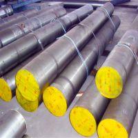 进口厂家美国DC53冷作模具钢优质板料耐磨抗冲压圆棒规格齐批发价