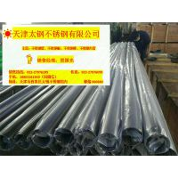 食品级不锈钢厂家 天津食品级不锈钢管厂家代理商022-27976195