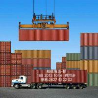 广西南宁到山东聊城海运集装箱公司聊城港到南宁港海运专线运输