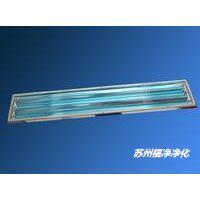 嵌入式ZS2310-2净化灯 不锈钢外壳 厂家批发 欢迎选购