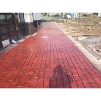 景观混凝土压花压模地坪-南京谋成地坪承接-艺术混凝土