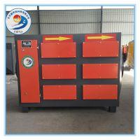 日月鑫环保活性炭废气净化器厂家专业生产,品质保证