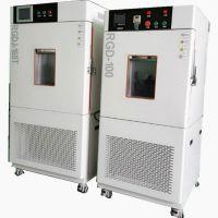 上海茸隽RGDJ高低温循环试验箱报价咨询