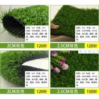 沧州绿晨人造草坪幼儿园户外运动草坪绿色地毯休闲彩色草坪