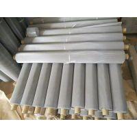 高品质艾利050不锈钢304编织网.不锈钢304筛网.不锈钢304滤网