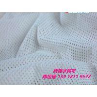 欣龙100%纯棉水刺无纺布|22目网孔纯棉水刺布无纺布|40克全棉无纺布,布质均匀,厂家直供。