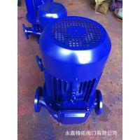 XBD-L立式消防泵 XBD5.5/5-50*5消防喷淋泵 消防栓水泵厂家直销