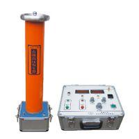 ZGF-60KV/5mA直高压发生器、便携式超轻型直流高压发生器顺泽电力