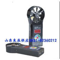 良辰CFJD-5/25矿用电子式风表/煤矿用机械表