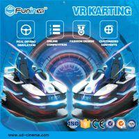 科技乐园vr国际摩托车VR卡丁车vr赛车VR暗黑战车vr加盟模拟驾驶购买