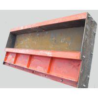 河北飞皇高铁遮板钢模具,高效益生产优质量产品