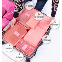 定制批发旅行收纳袋6件套 防水出差收纳包 旅行收纳包