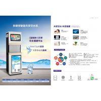 广东全众节能饮水机立式冷热代理商 畅销节能饮水机全众饮水设备供应