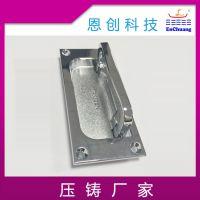 精密锌合金压铸定制厂家压铸件家居门小号拉手欢迎定制