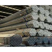南京DN100热镀锌钢管,4寸*4.0国标镀锌管多少钱一米
