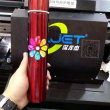 深龙杰1313汽车杯彩印机替代转印万能打印机任意图文照片咖啡杯数码印刷机