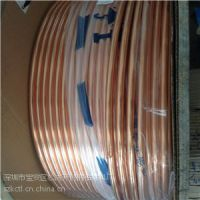 紫铜盘圆管8*1/6*0.5mm-无缝T2软态紫铜管-易切削