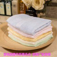 厂家直销迎春雨竹纤维毛巾 纯色加厚竹纤维毛巾绣字logo