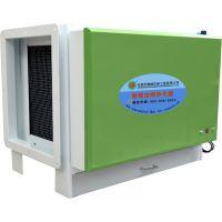 精端环保静电式油烟净化器餐饮净化器JD-60