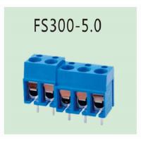5.0MM间距蓝色电源连接器PCB板端子台KF300