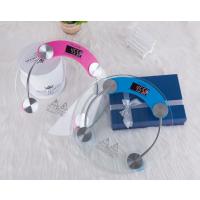 电子称家用电子秤人体体重秤人体秤定制可印LOGO 多种款式 无锡商务礼品定制
