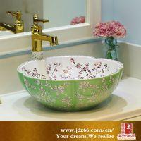 供应卫浴洗脸盆 精品艺术盆 卫生间陶瓷洗漱盆