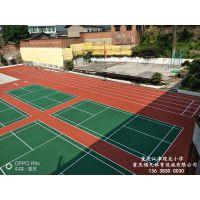 重庆厂家直销丙烯酸球场材料 篮球场地坪漆施工包工包料