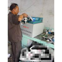 化验油品热值仪器|锅炉油热值检测仪|燃料油发热量检测|开平KYHW-6A型