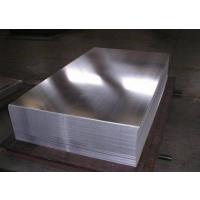 供应西南铝1A99铝合金