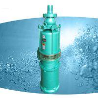 供应175QJR温泉热水深井泵厂家现货供应