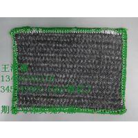 4800g防水毯,垃圾填埋场专用,浩阳专业生产