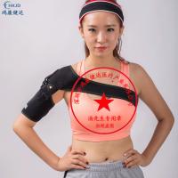 全国供应HKJD肩部固定带 肩关节固定带 可调肩关节护具 可代工OEM贴牌