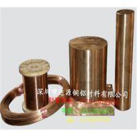 QBe2.5耐磨铍青铜棒耐高温