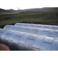 【贝尔克】公路波纹涵管,镀锌波纹涵管生产厂家