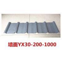 墙面YX30-200-1000楼承板机器哪里的好