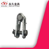 直角挂板Z-7 ZS挂板国标热镀锌 拉线电力金具铁附件 永久金具