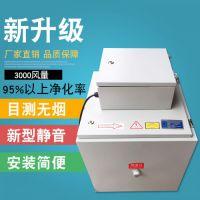 青岛热处理型油雾净化器优惠报价 环保油烟净化器全国直销供应