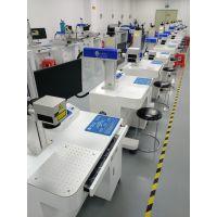 食品包装生产日期激光喷码机打标机