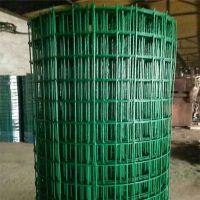 养殖围栏网@低碳钢丝防护网@聚光厂家供应