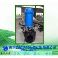 江苏WQ型潜水潜污泵 排污泵抽泥泵 正品防伪