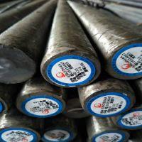 扬州出售淮钢20CrMnTiH圆棒H指淬透性