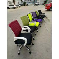 厂家13866716231直销办公老板椅员工椅会议椅