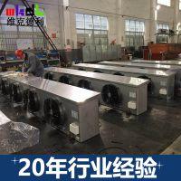 高耐腐全不锈钢冷风机翅片式盘管江苏维克德利制冷设备厂家