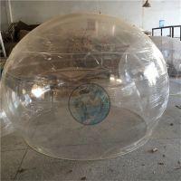 厂家直销有机玻璃透明球罩,圆形亚克力罩,3米直径亚克力装饰球罩