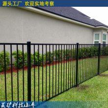 广州铁艺护栏 小区围墙栏杆批发定制 深圳工业网金属围栏价格